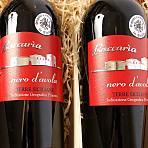 2012 Nero d`Avola Baccaria, Cantina Paolini x 3