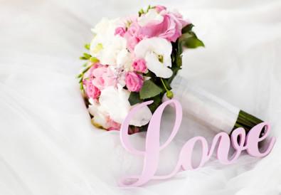 Félicitations Pour Un Mariage éclosion