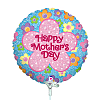 Mini Mothers Day balloon - on a stick