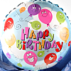 Happy Birthday Smiley Balloon Gift