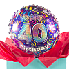 40th Birthday Balloon Gift