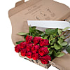 Dozen Red Roses in Letterbox