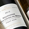 Bourgogne Chardonnay and Pinot Noir